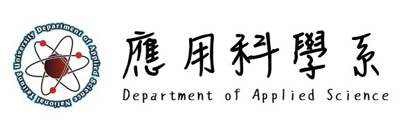 Department of Applied Science 應用科學系